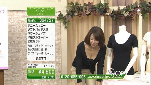 テレビショッピングの熟女キャスター達の胸チラ画像12