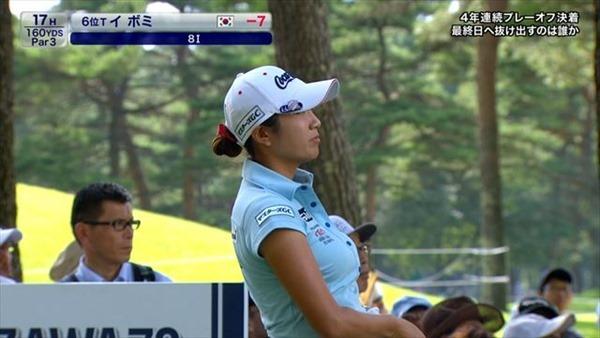 韓国出身のプロ女子ゴルファー、イ・ボミ選手のムチムチ着衣巨乳画像12