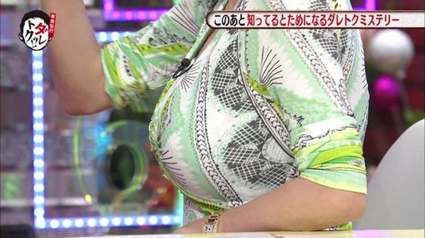 高橋真麻の乳画像12