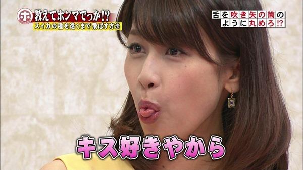 加藤綾子アナの美脚13