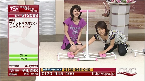 テレビショッピングの熟女キャスター達の胸チラ画像13