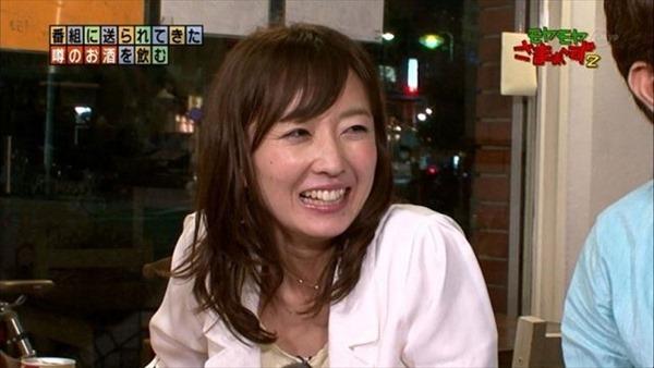 狩野恵里アナのセクシーショット画像13
