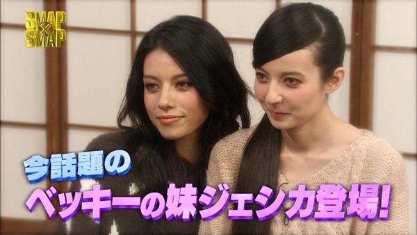 姉ベッキーと妹ジェシカの画像13