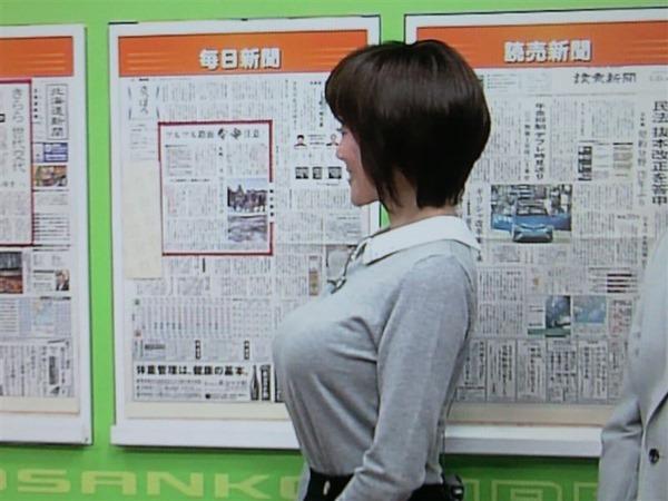 北海道・熊谷明美アナの特大おっぱいエロ画像14