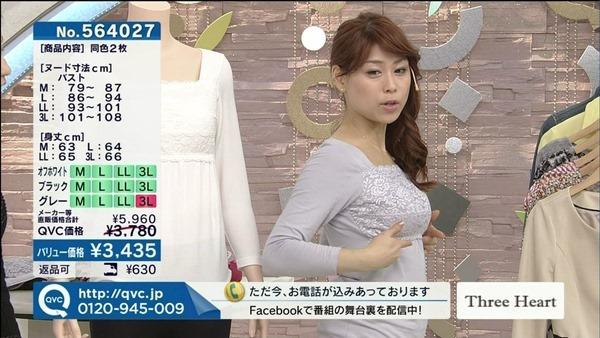 テレビショッピングの熟女キャスター達の胸チラ画像14