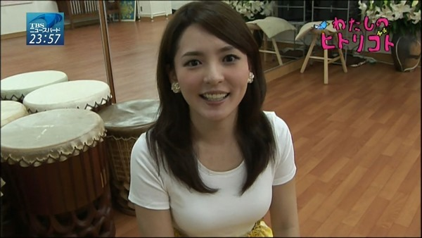 深津瑠美アナの着衣巨乳エロ画像15