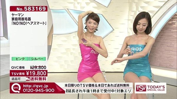 テレビショッピングの熟女キャスター達の胸チラ画像15