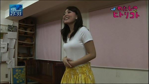 深津瑠美アナの着衣巨乳エロ画像16