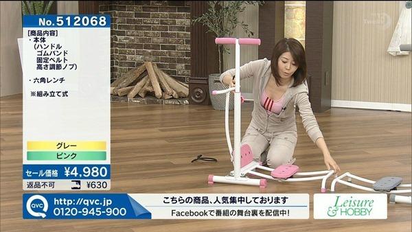 テレビショッピングの熟女キャスター達の胸チラ画像16