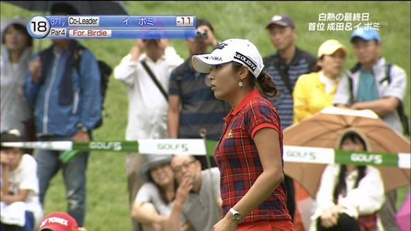韓国出身のプロ女子ゴルファー、イ・ボミ選手のムチムチ着衣巨乳画像16