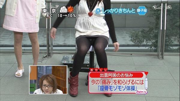 テレビでパンチラなどをしている放送事故のエロ画像18