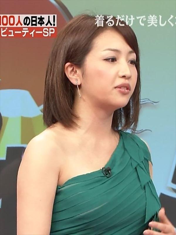 相内優香アナのムッチムチエロ画像18