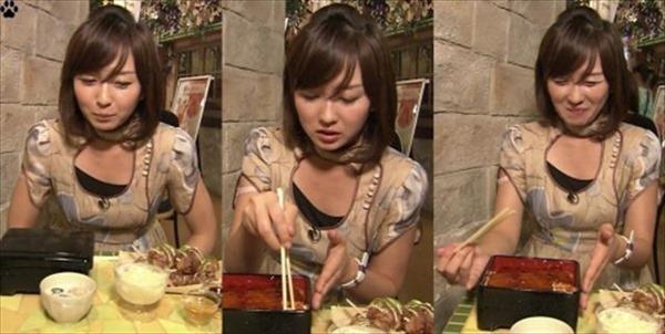 狩野恵里アナのセクシーショット画像19