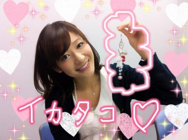 ムラムラする女子アナ吉田明代エロ画像1