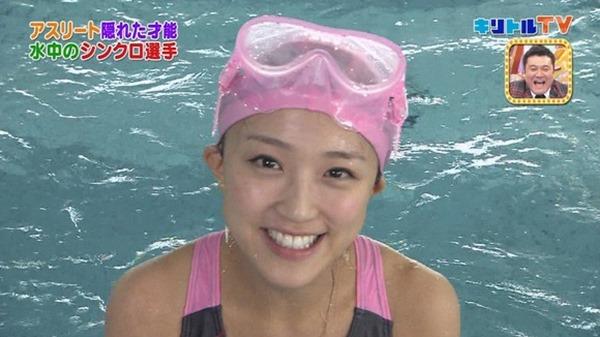 竹内由恵アナの可愛いエロ画像1