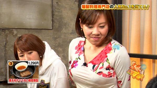 高橋真麻アナ「ぷっすま」でピチピチ衣装エロ画像1