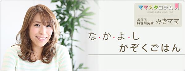 兄の小山慶一郎と妹の藤原美樹の画像20