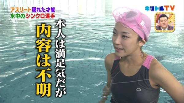 竹内由恵アナの可愛いエロ画像2