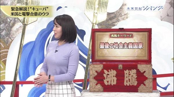 大橋未歩アナの自己主張してる巨乳エロキャプ画像2