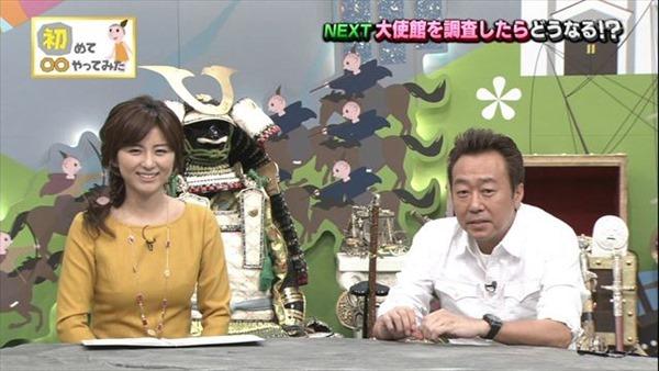 テレビ朝日の女子アナ宇賀なつみのアイドル顔負けの可愛いルックステレビキャプ画像2