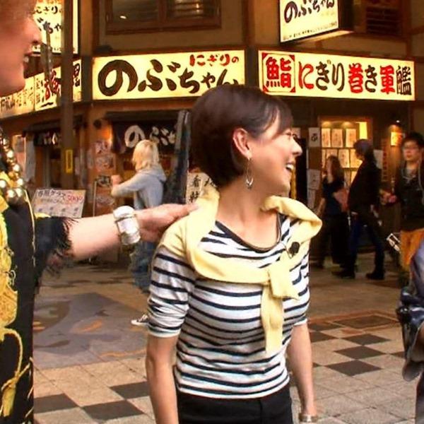 高橋真麻の乳画像2