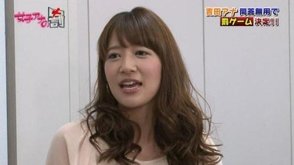 ムラムラする女子アナ吉田明代エロ画像3