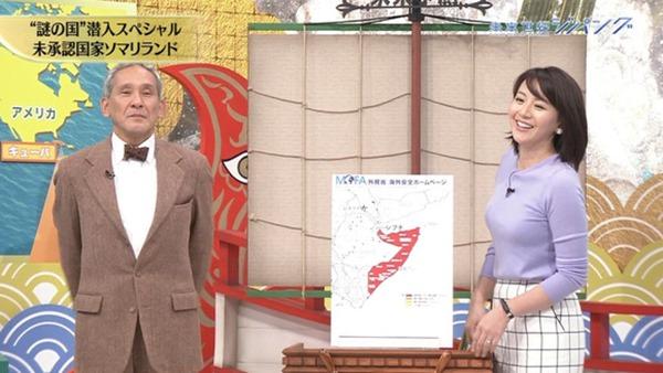 大橋未歩アナの自己主張してる巨乳エロキャプ画像3