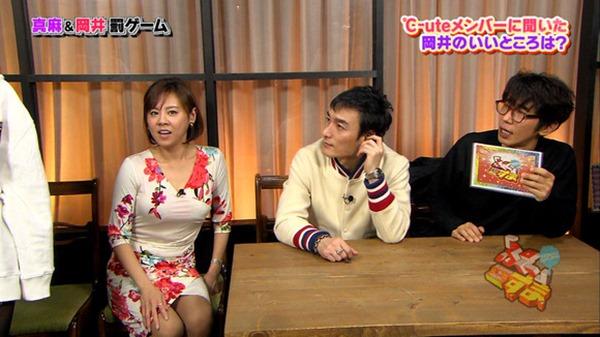 高橋真麻アナ「ぷっすま」でピチピチ衣装エロ画像3