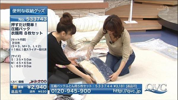 テレビショッピングの熟女キャスター達の胸チラ画像3