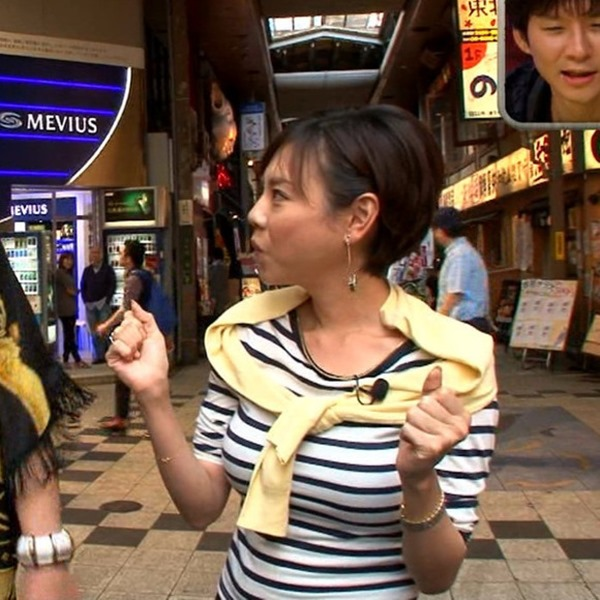 高橋真麻の乳画像3