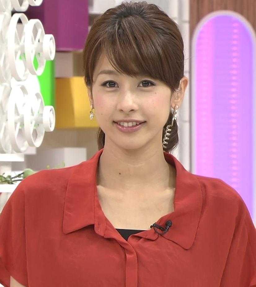 (加藤綾子アナのハプニング映像)(´∀`)美足な着衣美巨乳カトパンの胸チラえろ写真+GIF☆