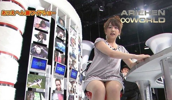 相内優香アナのムッチムチエロ画像4