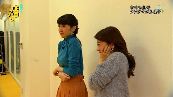 市川紗椰の着衣巨乳エロ画像4