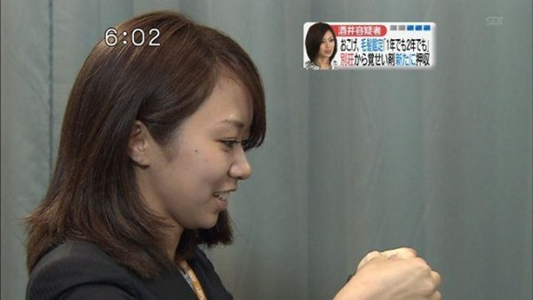 妹の櫻井舞と兄の櫻井翔の画像4