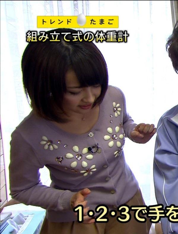 相内優香アナのムッチムチエロ画像5