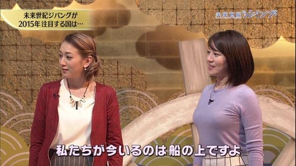 大橋未歩アナの自己主張してる巨乳エロキャプ画像5