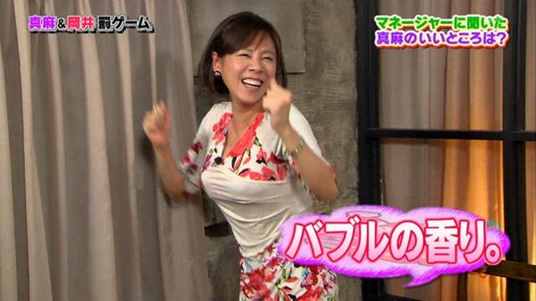 高橋真麻アナ「ぷっすま」でピチピチ衣装エロ画像5