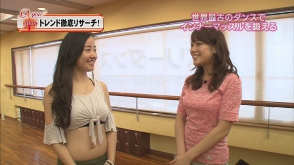 テレ東の鷲見玲奈アナ着衣エクササイズ巨乳キャプエロ画像5