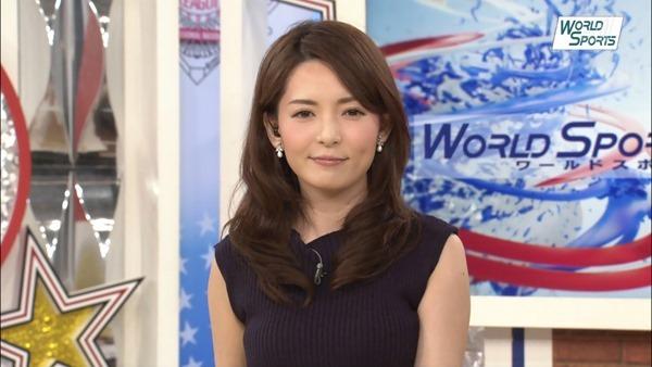 深津瑠美アナの着衣巨乳エロ画像5