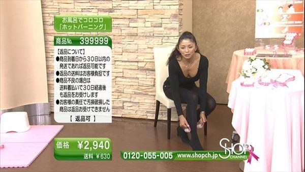 テレビショッピングの熟女キャスター達の胸チラ画像5