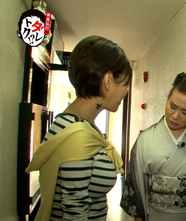 高橋真麻の乳画像5