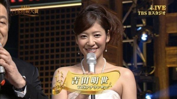 ムラムラする女子アナ吉田明代エロ画像6