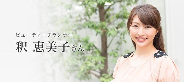 姉・釈由美子・妹・釈恵美子画像6