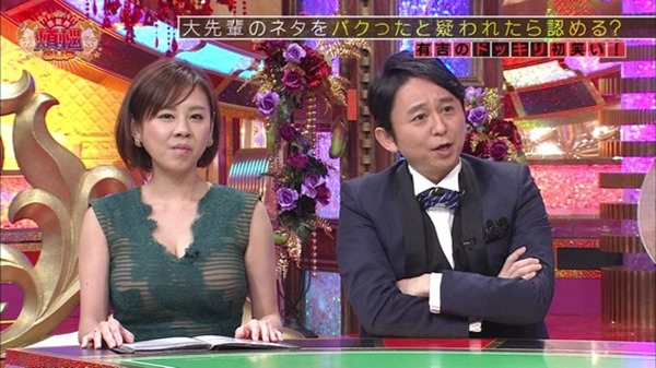 高橋真麻アナ「ぷっすま」でピチピチ衣装エロ画像7