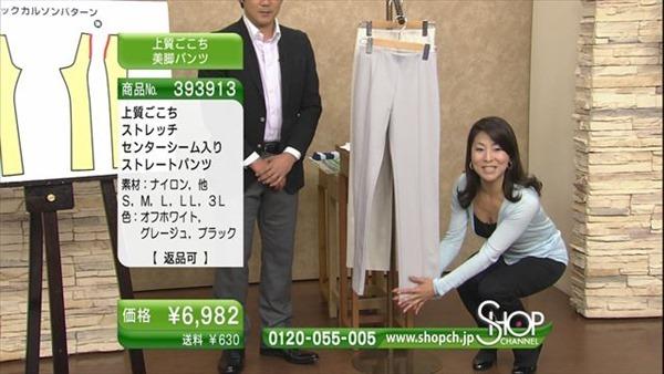 テレビショッピングの熟女キャスター達の胸チラ画像7