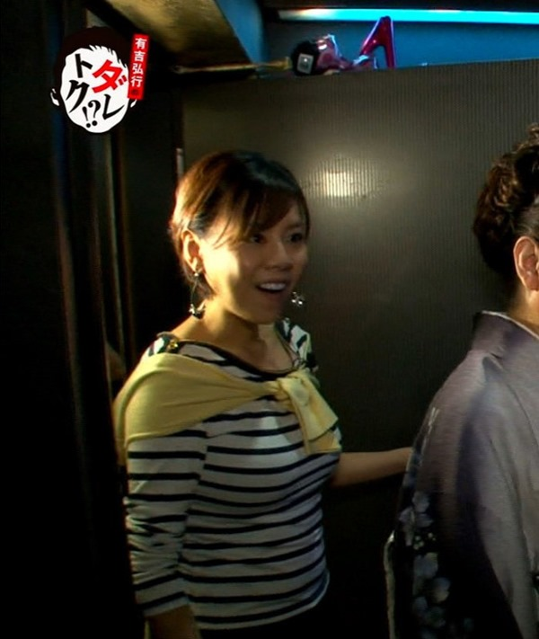 高橋真麻の乳画像7