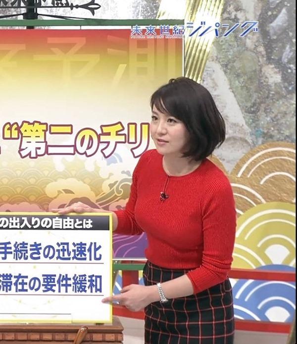 大橋未歩アナの自己主張してる巨乳エロキャプ画像8