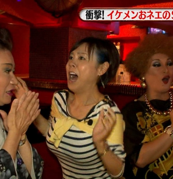 高橋真麻の乳画像8
