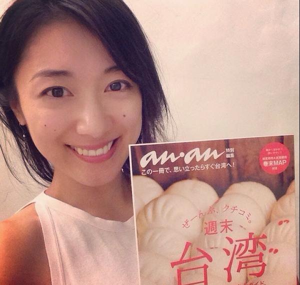 (元チェキッ小娘の藤岡麻美(ディーンフジオカイモウト)結婚)ブログでダンナと台湾写真☆