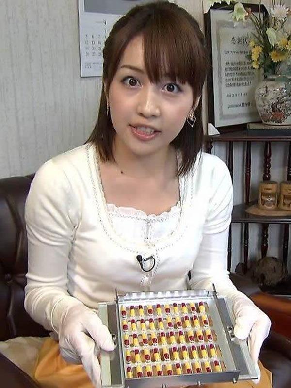 相内優香アナのムッチムチエロ画像9
